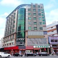 GreenTree Alliance Shenzhen Shekou Sea World Hotel