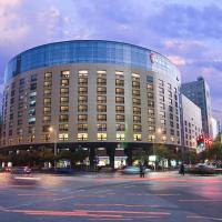 Fotos del hotel: Nanjing Central Hotel, Nankín