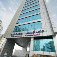 Gulf Oasis Hotel Apartments