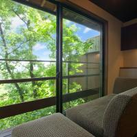 Deluxe Room with Tatami Area and Private Bathroom - Annex -