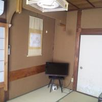 Japanese-Style Single Room with Shared Bathroom - Non-Smoking