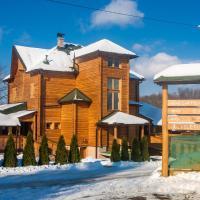 Hotel Pictures: Rooms Duboka, Banja Luka