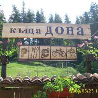 Hotel Pictures: Dona Guest House - Horse Riding, Koprivshtitsa