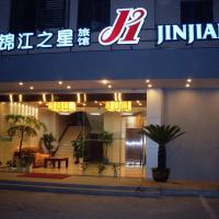 Hotellikuvia: Jinjiang Inn - Ningbo Zhaohui Road, Ningbo