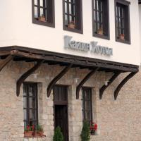 Hotelbilleder: Kalin Hotel, Lazaropole