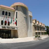 Fotos de l'hotel: Valley View Hotel - Hammana, Ḩammānā
