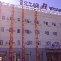Hotel Pictures: Jinjiang Inn - Daqing Longnan, Daqing