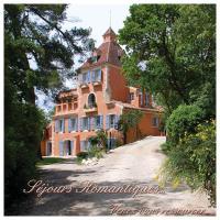 Hotel Pictures: Chateau Les Charmettes, Auch