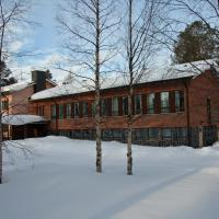 Hotel Pictures: Holiday Center Luppo, Pyhätunturi