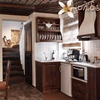 Maisonette with Mountain View (4 Adults)
