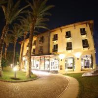 Fotos de l'hotel: Lamunia Hotel, Trâblous