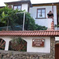 Guest House Starata Loza
