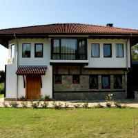 Hotel Pictures: Hadji Hristovata House, Radevtsi
