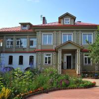 Russko-Frantsuzsky Hotel Chastny Vizit