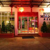 Fotos do Hotel: Hotel Mingood, George Town