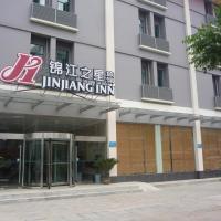 Hotel Pictures: Jinjiang Inn - Wuhan Huangpu Street, Wuhan
