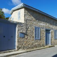 Hotel Pictures: Monadiko Rural House, Pano Lefkara