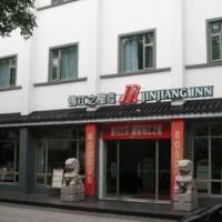 Zdjęcia hotelu: Jinjiang Inn - Suzhou Yangyuxiang, Suzhou