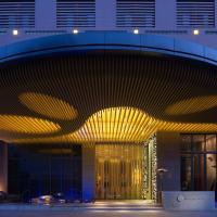Hotel Pictures: The East Hotel Hangzhou, Hangzhou