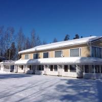 Hotel Pictures: Ämmän Hotelli, Suomussalmi