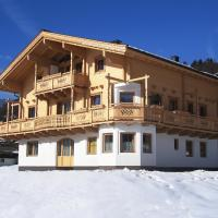 Hotel Pictures: Haus Plaickner am See, Uttendorf