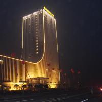 Hotel Pictures: Yangzhong Firth Jinling Grand Hotel, Yangzhong