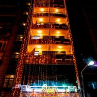 Hotel Pictures: Agga Youth Hotel, Yangon