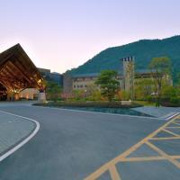 Hotel Pictures: Mont Aqua Resort, Jingan