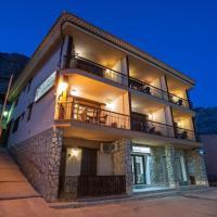 Hotel Pictures: Alojamientos Rurales Los Olivos, Alcalá del Júcar