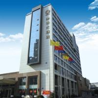 Hotelbilleder: Grand Scent Hotel, Chengdu