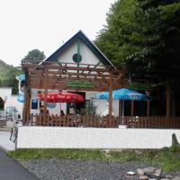 Hotel Pictures: Restaurace a pension První Mlýn Chomutov, Chomutov