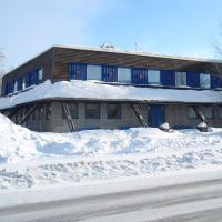Hotell Samegård