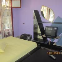Hotel Pictures: Hotel Darling, Bankya