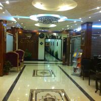 Fotos de l'hotel: Al Fakhriah Suites, Najran