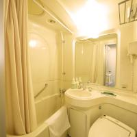 Twin Room with Private Bathroom - Smoking
