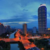 Hotel Pictures: Howard Johnson Kaina Plaza Changzhou, Changzhou
