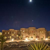Hotellikuvia: Le Mirage Resort & Spa, Sesriem
