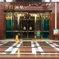 Hotel Pictures: Chongqing Jiatou Hotel, Chongqing