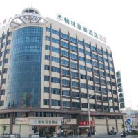 Hotel Pictures: GreenTree Inn Guangdong Shantou Chengjiang Road Business Hotel, Chenghai