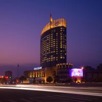 Hotel Pictures: Huaqiao New Century Grand Hotel Lishui, Lishui