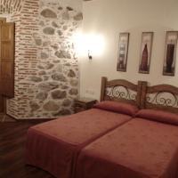 Hotel Pictures: Hotel El Rastro, Avila