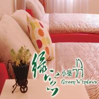 Fotografie hotelů: Green Window Homestay, Hualien City