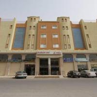 Raoum Inn Arar