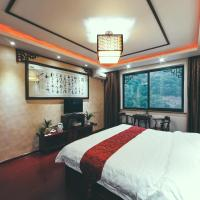 Hotel Pictures: Qingyin Ge Hotel, Yueqing