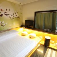 Japanese-Style Double Room