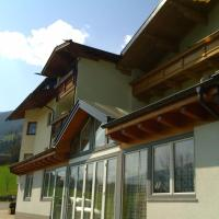 Hotel Pictures: Appartement - Ferienwohnung Waldrand, Ried im Zillertal