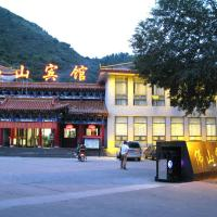 Hotel Pictures: Fo Shan Hotel, Wutai