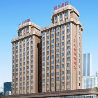 Hotel Pictures: Yi Zheng Holiday Hotel, Dalian
