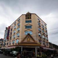 Zdjęcia hotelu: Angkor International Hotel, Phnom Penh