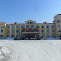 Yabuli National Forest Park Hotel
